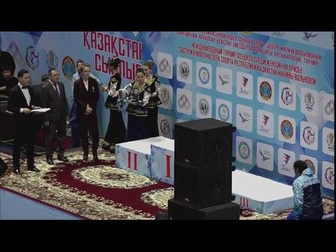 МТ среди женщин на призы ЗМС М. Вольновой. Астана-2019 (финал)