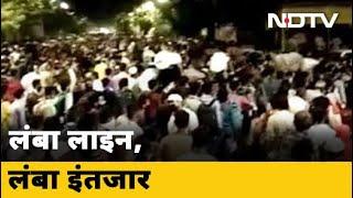 Railway को लेकर केंद्र, राज्य विवाद में पिसते मजदूर - NDTVINDIA