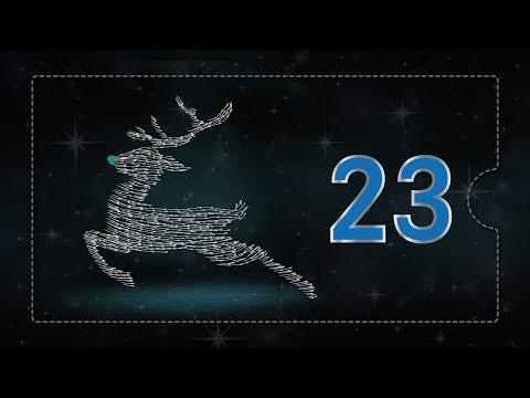 #FollowTheStar Day 23: The Fairytale Ending