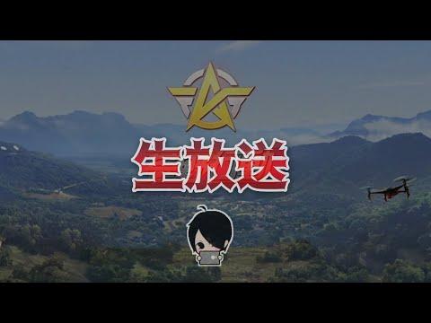 荒野行動大会!!フォリアスクワッド!【生放送/毎日21:00~】#黒騎士Yのサムネイル