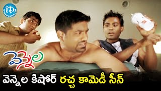 Vennela Kishore Gets Hospitalised | Vennela Movie Scenes | Raja | Sharwanand |Parvati Melton - IDREAMMOVIES