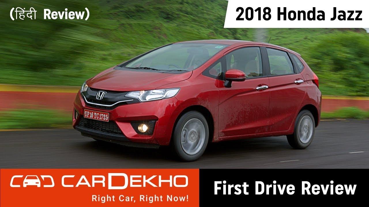 2018 Honda Jazz Review In Hindi