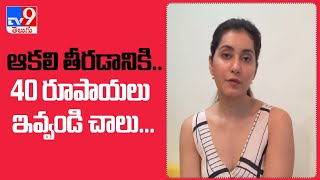 Rashi Khanna donates food's to poor people    Request to fans supports Roti Bank's money - TV9 - TV9