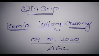 kerala lottery results guessing number | Lottery ABC | 09.01.2020
