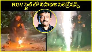 Director Ram Gopal Varma Celebrating Diwali With His Mother | Rajshri Telugu - RAJSHRITELUGU