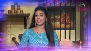 Indian Kitchen |  ఇండియన్ కిచెన్ | Mon-Thu 10.15 AM | 10th June 2021 | Latest Promo - ETVABHIRUCHI
