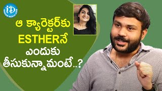 Johaar Movie Director Teja Marni about Esther Anil | Frankly With TNR | Talking Movies With iDream - IDREAMMOVIES