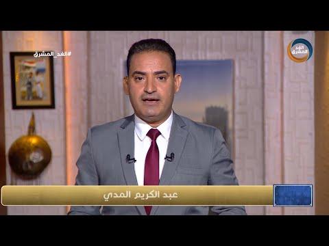 أين صنعاء | المليشيات الإرهابية تواصل النهب المنظم لمقدرات وموارد البلاد.. الحلقة الكاملة(1أغسطس)
