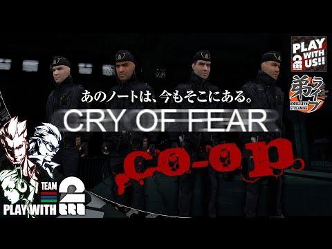 #1【ホラー】弟者,兄者,おついちの「Cry of Fear マルチCO-OP」【2BRO.】