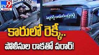 స్కార్పియోకి టూ వీలర్ నెంబర్ : Kurnool : సిరివెల్ల మండలంలో రెక్కీ కలకలం - TV9 - TV9
