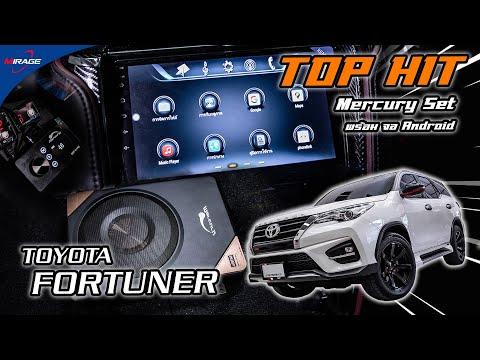 Toyota-Fortuner-ติดตั้งชุดลำโพ
