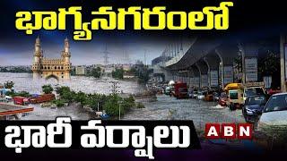 Heavy Rains Lashes Hyderabad | Hussain Sagar Filled With Flood Water | ABN Telugu - ABNTELUGUTV
