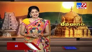Devaragam : Panchangam    Rasi Phalalu    Veda Ashirvachanam    Chinna Jeeyar Swamy - TV9 - TV9