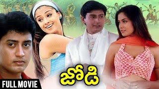 జోడి | Jodi Telugu Full Movie | Prashanth | Simran | Nassar | Rajshri Telugu - RAJSHRITELUGU