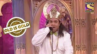 Kiku Wants To Get Rid Of His Job | Old Is Gold | Comedy Circus Ke Ajoobe - SETINDIA