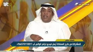 وليد الفراج : سالفة أن الرئيس يقدم استقالته بعد هاشتاقين أنسى