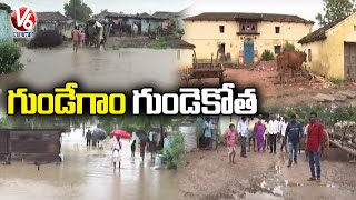 Special Report : Gundegaon Villagers Live In Fear with Govt Negligence | Adilabad | V6 News - V6NEWSTELUGU
