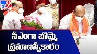 Basavaraj Bommai sworn in as the new Chief Minister of Karnataka - TV9 - TV9