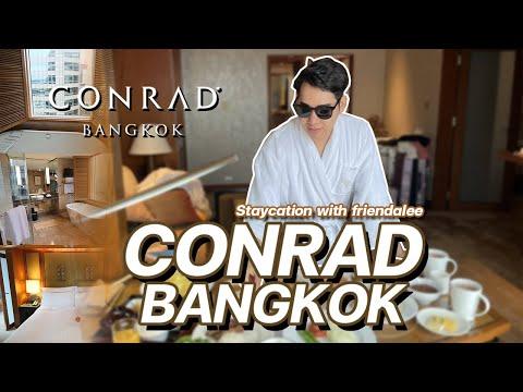เปลี่ยนที่นอน-ep1-Conrad-Bangk