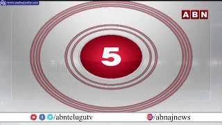 ABN Shorts || Top News Headlines || 14-07-2021 || ABN Telugu - ABNTELUGUTV