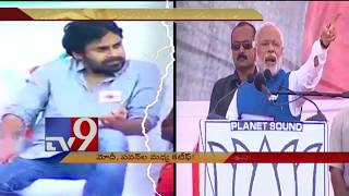 PM Modi gives big shock to Pawan Kalyan