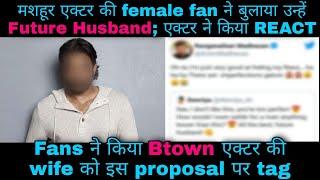 R Madhavan Responds To A Female Fan Addressing Him As Her Future Husband   Vishakha backslashu0026 Sufiyaan - TELLYCHAKKAR