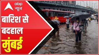 Mumbai gasps for breath amid downpour   Namaste Bharat (11 June 2021) - ABPNEWSTV