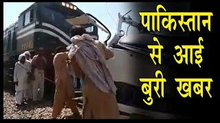 पाकिस्तान में ट्रेन और बस की टक्कर में बड़ा हादसा - IANSLIVE