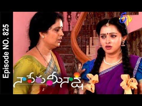 Naa Peru Meenakshi   13th September 2017  Full Episode No 825  ETV Telugu   cinevedika.com