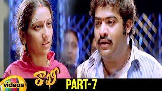 Rakhi Telugu Full Movie | Jr NTR | Ileana | Charmi Kaur | Brahmanandam | Part 7 | Mango Videos - MANGOVIDEOS