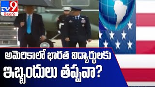 Bill introduced in US to change OPT program for foreign students - TV9 - TV9