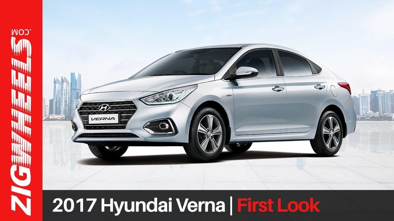 2017 Hyundai Verna First Look | Zigwheels.com