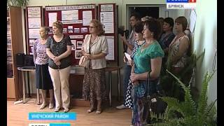 Открылась обновленная библиотека с.Высокое в Брянской области. Впервые на Брянщине (и в соседних регионах) библиотека стала выдавать читателям электронные книги.