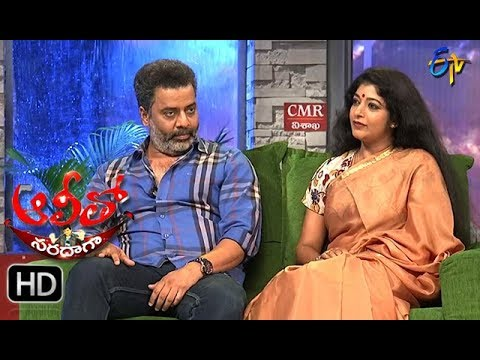 Alitho Saradaga | 28th  August 2017|  Raja Ravindra,Sithara l Full Episode | ETV Telugu | cinevedika.com