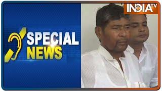 LJP में चिराग तले 'बगावत'   Special News   June 14, 2021 - INDIATV