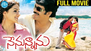 Nenunnanu Telugu Full Movie | Nagarjuna | Shriya Saran | Aarthi Agarwal | VN Aditya | MM Keeravani - IDREAMMOVIES