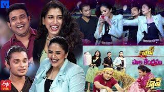Cash Latest Promo - 26th September 2020 - Getup Srinu,Sreemukhi,Vishnu Priya,Pandu - Suma Kanakala - MALLEMALATV