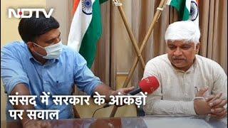 Kejriwal सरकार ने केंद्र सरकार के आंकड़ों को गलत बताया, पूरी जानकारी दे रहे हैं Sharad Sharma - NDTVINDIA