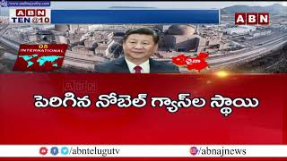 International News :  China Negligence On Radiation Leak | ABN Telugu - ABNTELUGUTV