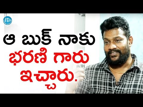 Tanikella Bharani Gifted Me A Book - Prabhakar || Talking Movies With iDream