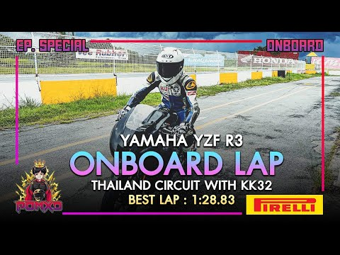 Free-Practice-|-YZF-R3-|-Thail