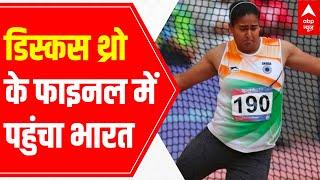 Tokyo Olympics: Kamalpreet Kaur makes it to the finals of discus throw - ABPNEWSTV
