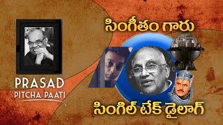 Singeetam Gaaru -single take dialogue ll Prasad PitchaPaati  సింగీతం గారు - సింగిల్ టేక్  డైలాగ్ - IGTELUGU