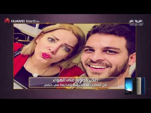 معكم منى الشاذلى | لقاء المطرب محمد رشاد والمذيعة مي حلمي والصحفي شريف قنديل - الجزء الرابع
