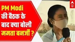 I raised the issue of COVID in meet with PM: Mamata Banerjee - ABPNEWSTV