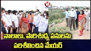 GHMC Mayor Vijayalaxmi Inspects Works Of Nala And Sanitation | V6 News - V6NEWSTELUGU