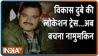 Kanpur Encounter: Vikas Dubey की तलाश में UP से Haryana तक अलर्ट, Gurugram पुलिस ने जारी किया मैसेज - INDIATV