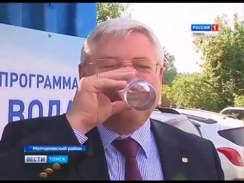 Глава региона посетил Молчановский район итоги рабочей поездки