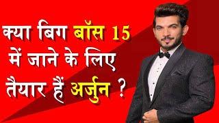 TV actor Arjun Bijlani to participate in Bigg Boss 15 ? - IANSINDIA