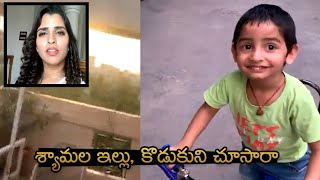 Anchor Syamala House Inside View And Son | Celebs Hotspots In Hyderabad శ్యామల ఇల్లుకొడుకుని చూసారా - IGTELUGU